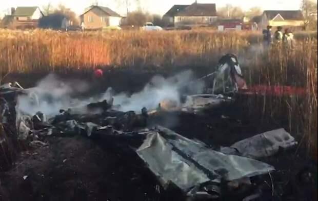 Два человека погибли при жёсткой посадке самолёта в Подмосковье