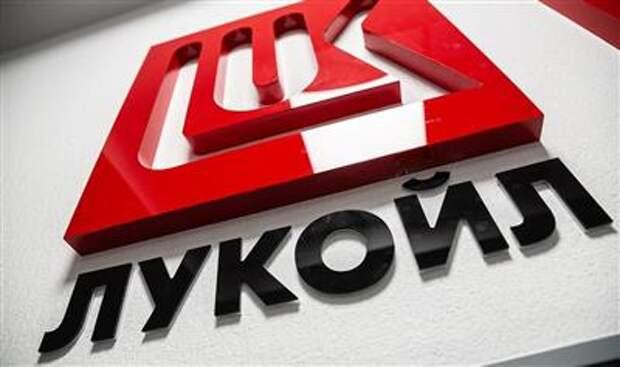 """""""ЛУКОЙЛ"""" ведет переговоры с """"Газпромом"""" по покупке своего газа на Ямале - Алекперов"""