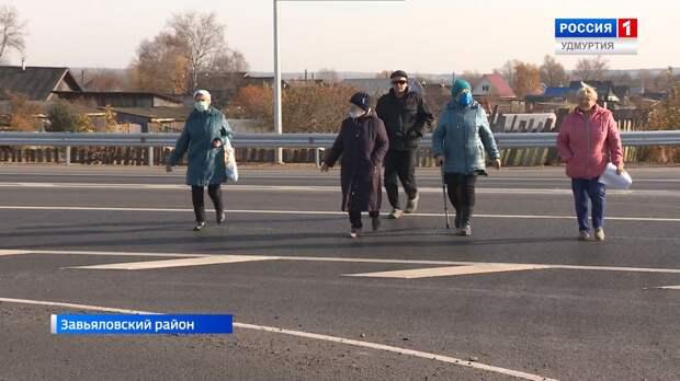 Дураки и дороги: у жителей деревни под Ижевском «украли» пешеходный переход