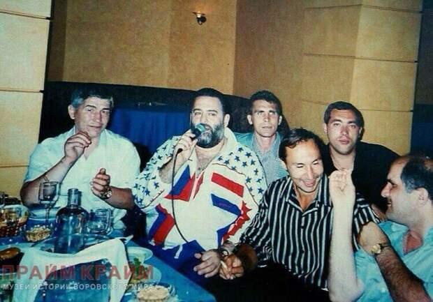 Шуфутинский в компании воров в законе. Сочи, 1995