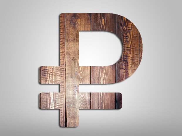 Аналитик CMS Institute: Рубль держит доллар у нижней границы диапазона