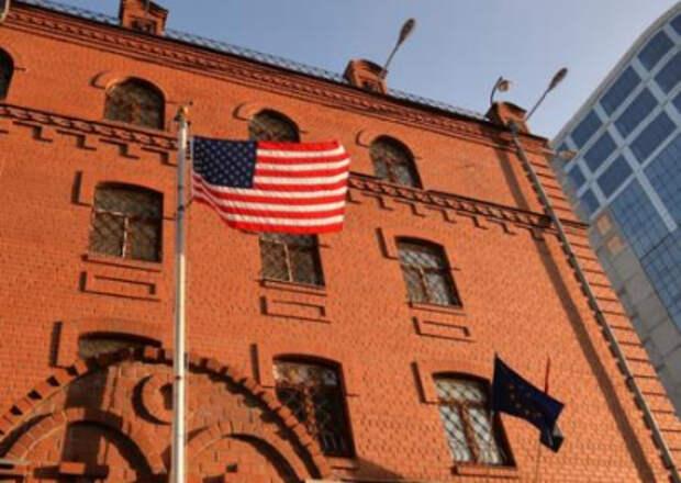 В России закрылось последнее американское консульство