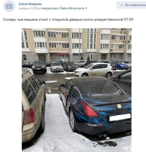 Машину бросили с открытой дверью на Рождественской