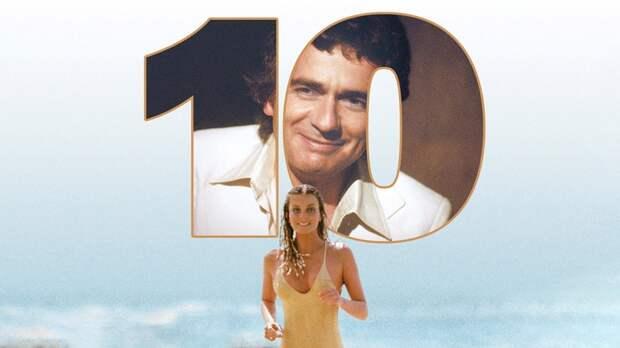 Сценаристки «Блондинки в законе» займутся ремейком романтической комедии «10»