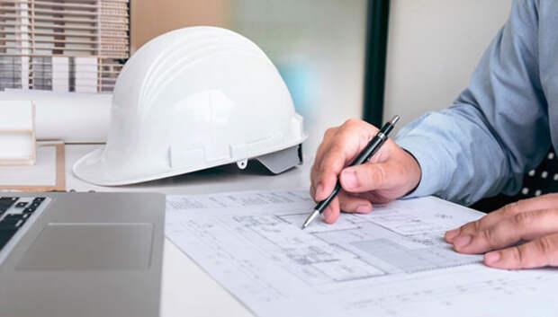 19 новых проектов поступили на сопровождение Центра содействия строительству в Подмосковье