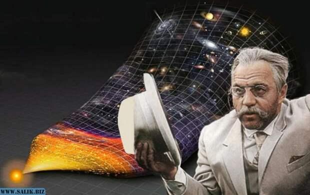 Почему вселенная не вмещается в науку
