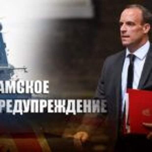 В Британии пригрозили новыми заходами кораблей в «воды Украины»