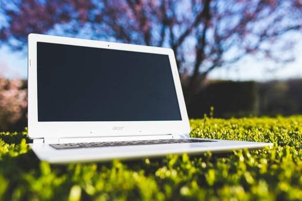 Компьютер. Фото:pixabay.com
