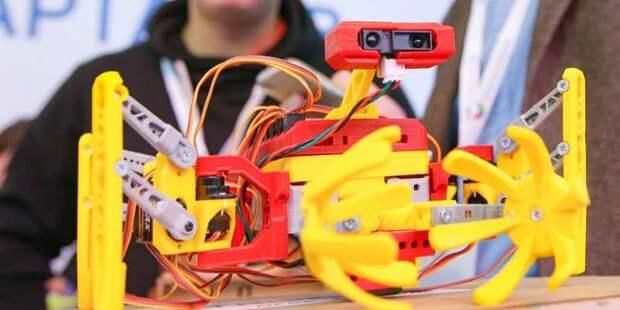 Юные инженеры Москвы проверят себя в рамках First Tech Challenge