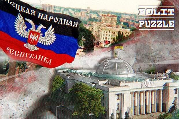 Развязанная Киевом война в Донбассе может закончиться денацификацией Украины