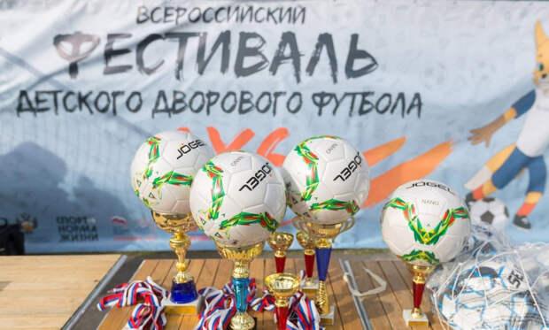 В Архангельске состоялся фестиваль школьного спорта