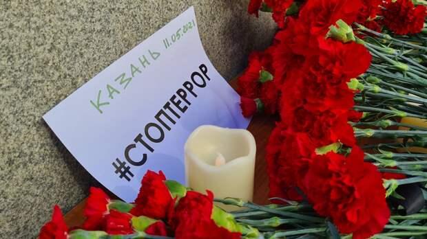 Красный Крест принял более 73 млн пожертвований для пострадавших в Казани
