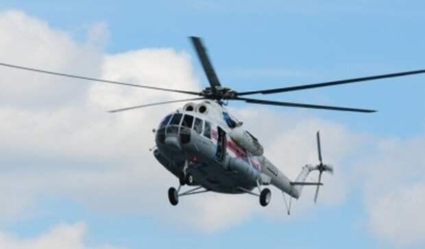 Вертолет вылетел напоиски пропавшего втайге мальчика под Североуральском