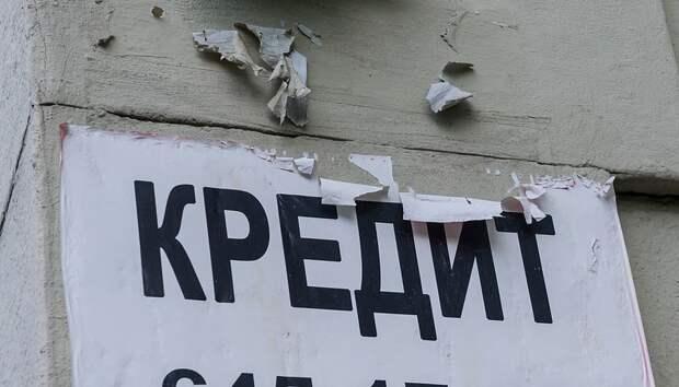 Жителям РФ позволят исправлять свою кредитную историю