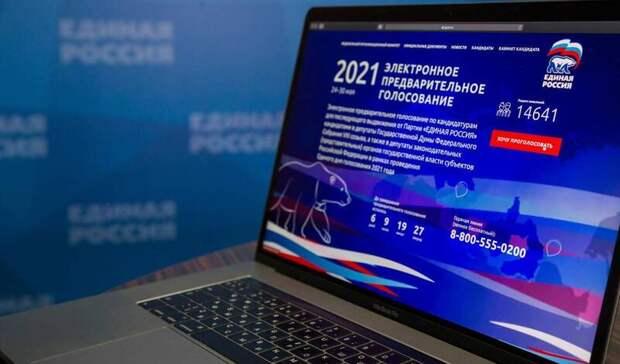 «Единая Россия» поставила рекорд по электронному голосованию