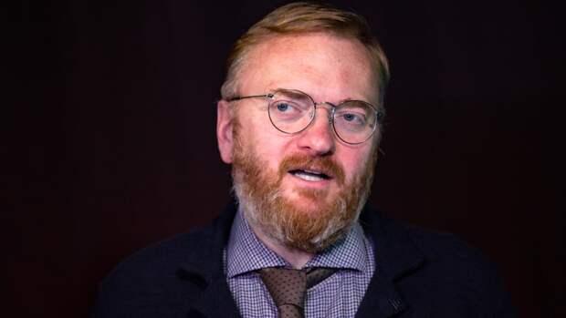 Милонов призвал Роскомнадзор урезонить Google за «новости про Навального»