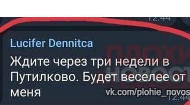 В Подмосковье задержан обещавший кровавую бойню подражатель казанского стрелка