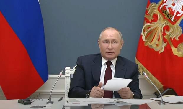 Путин призвал все страны к совместному инвестированию в климатические проекты