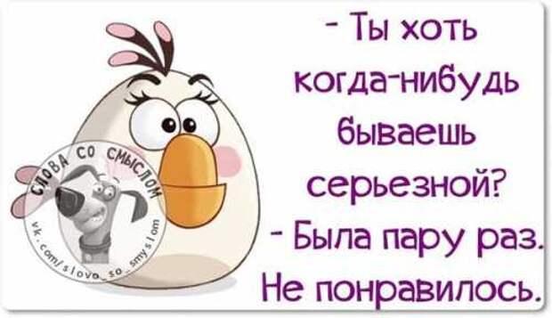 5402287_1425214679_voskresnovesenniefrazyvkartinkah29 (500x288, 18Kb)