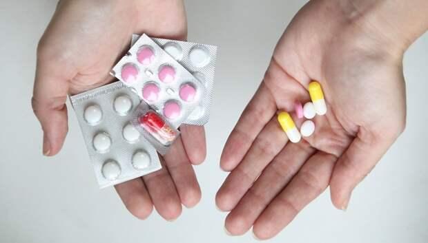 В Подмосковье будут выдавать электронные рецепты на лекарства