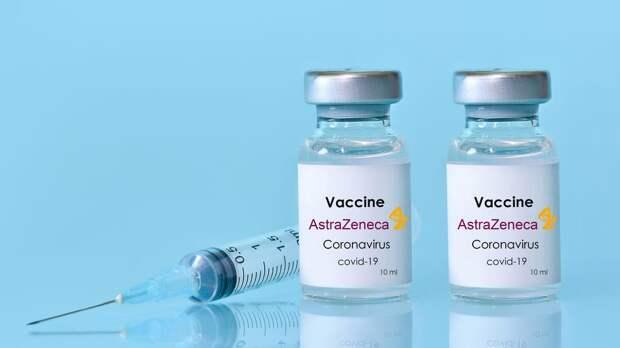В Бразилии посоветовали беременным не прививаться вакциной AstraZeneca