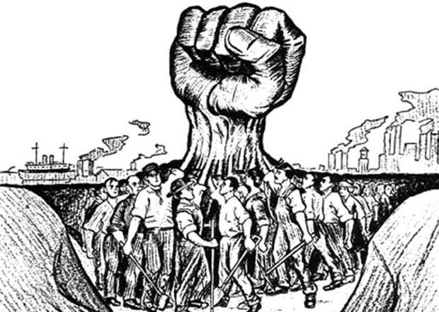 Профсоюзы - полезное общественное явление.