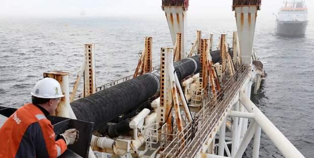 Новые санкции против «Северного потока-2» предсказали Европе множество проблем