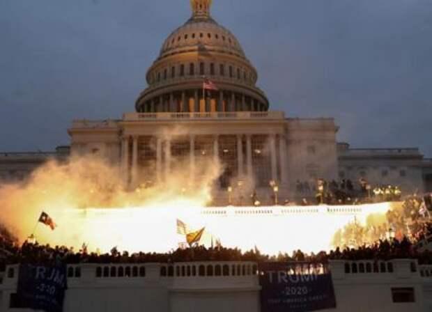 Захват Капитолия в Вашингтоне ударит по России