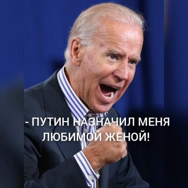 США торгуются за войну с Россией на российские деньги