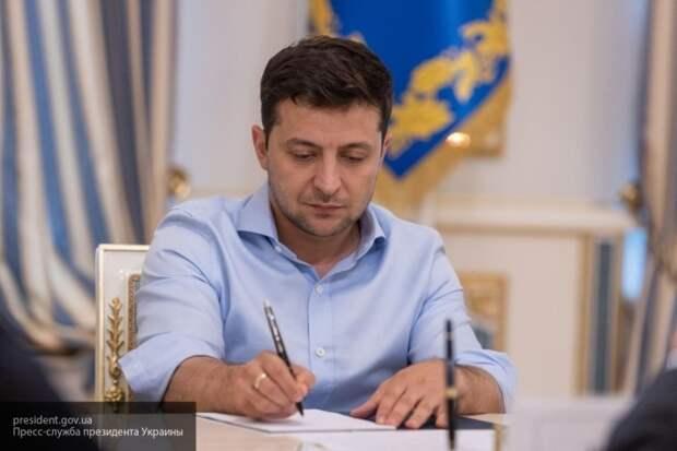 На Украине признали, что Зеленский является посмешищем для всего мира