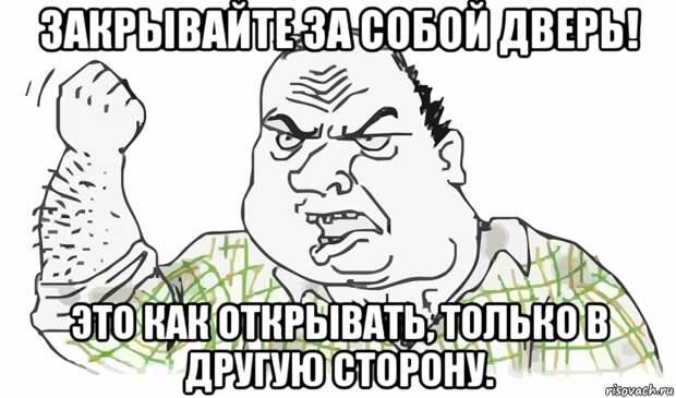 Прикольные вывески. Подборка №chert-poberi-vv-49250606042021