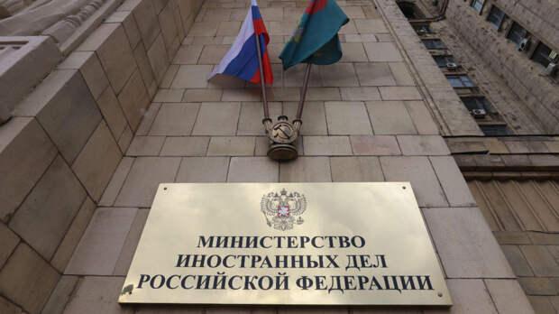 Румынский посол в Москве прибыл в МИД после высылки российского дипломата