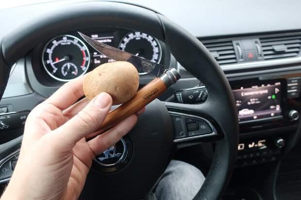 картофель в автомобиле - как использовать?
