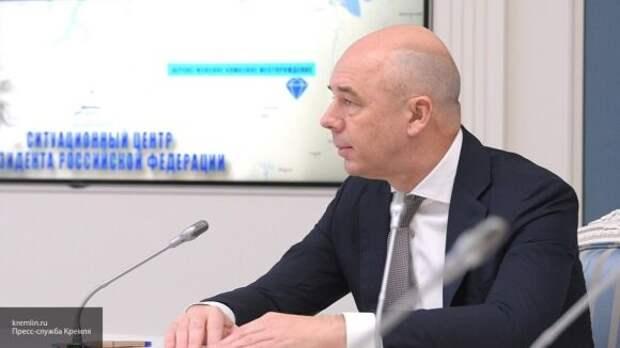 Силуанов допустил проведение дополнительных приватизационных сделок