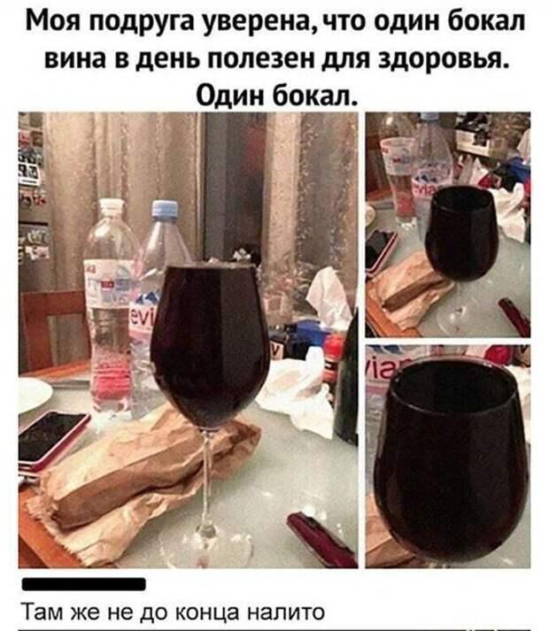 Приколы про алкоголь от пользователей социальных сетей