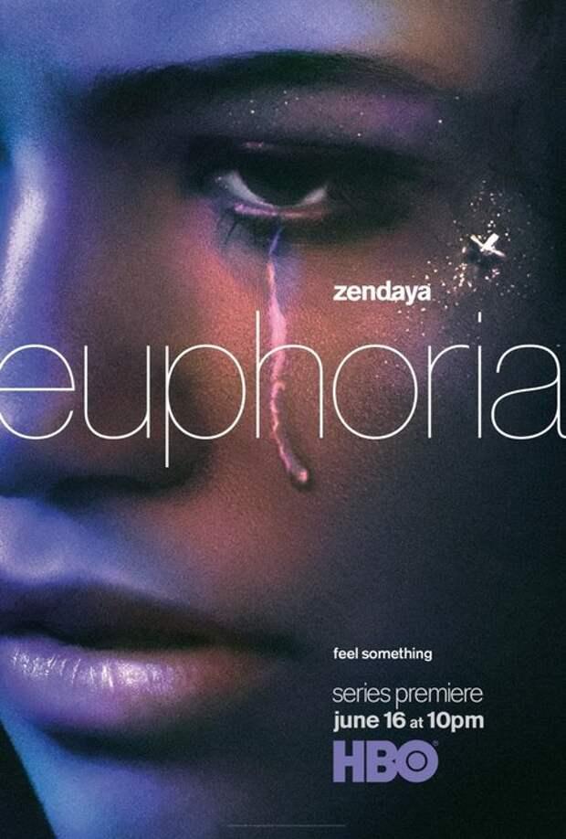 Новый трейлер к сериалу «Эйфория»