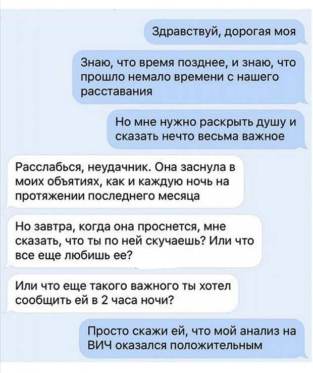 Юмор про девушек и отношения (14 фото)