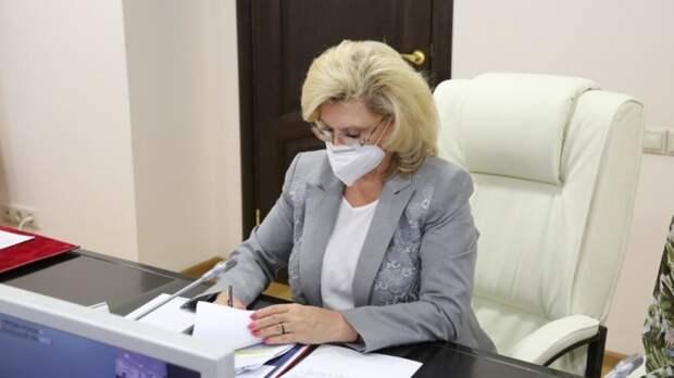 Москалькова предложила ввести запрет на владение оружием до 21 года