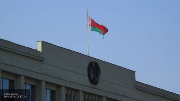 Евразийский банк развития перечислил 500 млн долларов Белоруссии