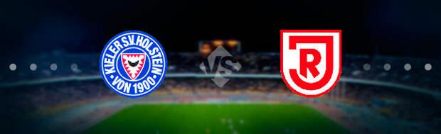 Хольштайн Киль - Регенсбург: Прогноз на матч 13.05.2021