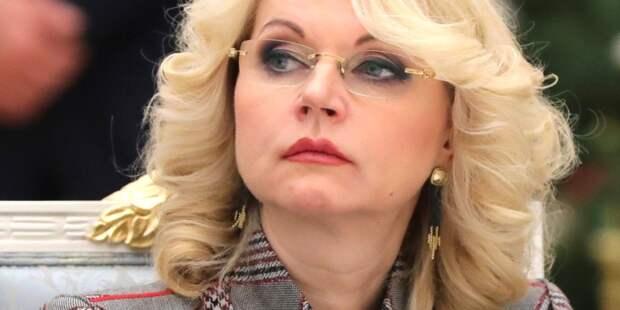 Голикова заявила о минимальном в истории РФ показателе младенческой смертности