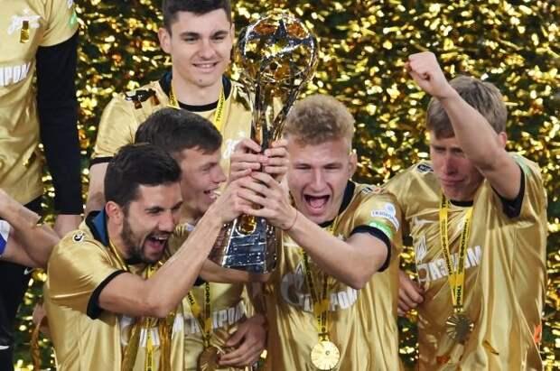 «Зенит» стал чемпионом России по футболу