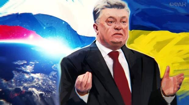 Точка невозврата пройдена: Киев признал существующие реалии, Крым — это Россия