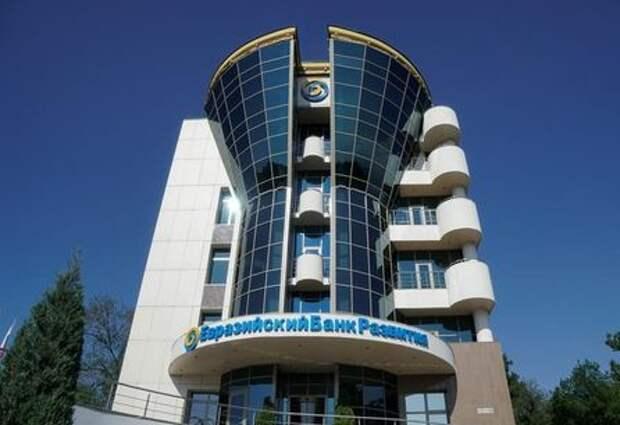 A general view shows the Eurasian Development Bank (EDB) headquarters in Almaty, Kazakhstan, June 4, 2016. REUTERS/Shamil Zhumatov