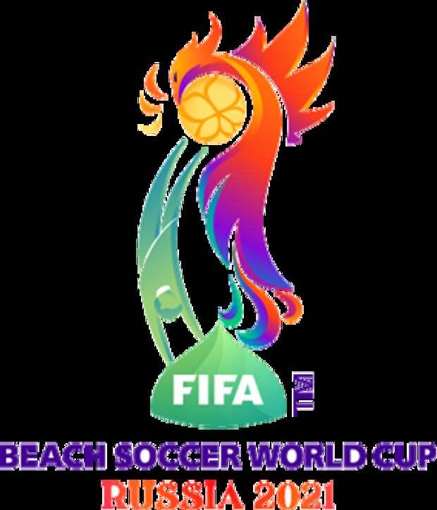 Футболисты сборной России вышли в полуфинал чемпионата мира, обыграв грозных испанцев!