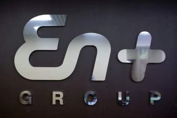 En+ Group в 2020 году увеличила выработку электроэнергии на 5,7%