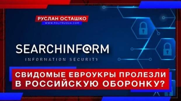 Важнейший софт для российских оборонных компаний пишут «свидомые евроукры»