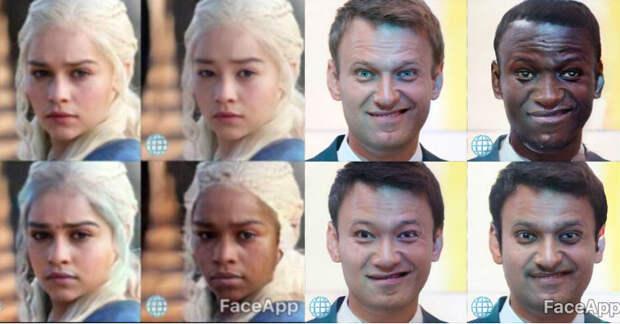 Темнокожая Дейенерис и азиатский Навальный в «скандальных» фильтрах приложения FaceApp