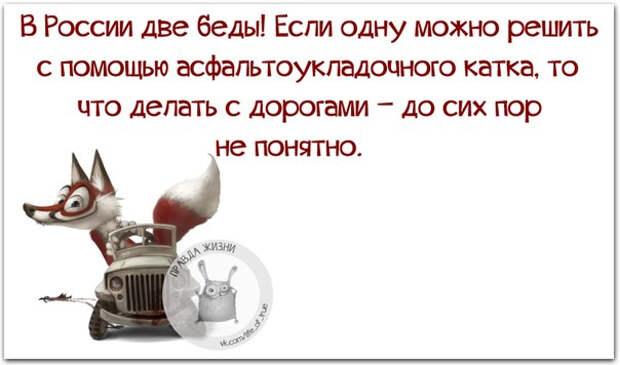 1426189694_frazki-13 (604x356, 128Kb)