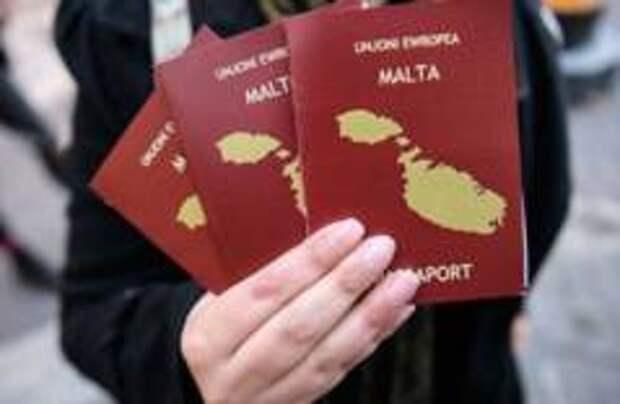 Мальта раскрыла имена обладателей «золотых паспортов»